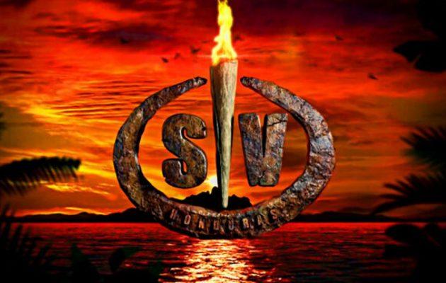 Supervivientes Secretos Logo