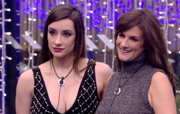 Adara y Elena Portada